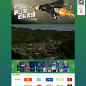 南靖土楼国际马拉松免费名额 | 体验独特的客家文化