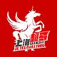 2016上海24小时超马接力赛