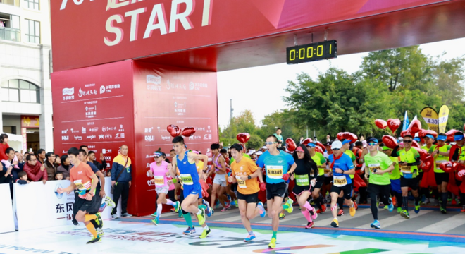 2017 中国腾冲国际半程马拉松赛