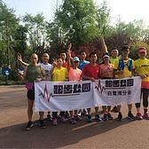 跑在2015 | 2015年4月18日都江堰双遗马拉松分享