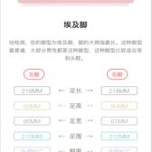 李宁云2017防护版跑鞋测评