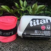 titan 压缩装备 | 变压力为动力