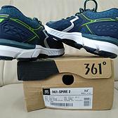 国货精品——361°Spire2跑鞋测评