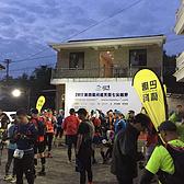 2017 TIANMU-7第四届天目七尖越野赛