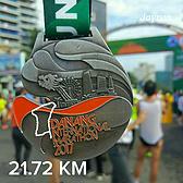 2017 岘港国际马拉松赛