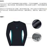 Ceramicool Pro | 低1℃的科技,秋冬跑马新选择!