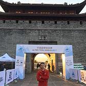 2017 宁海越野挑战赛