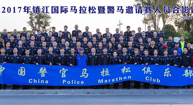 2017 镇江国际马拉松赛