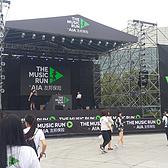 The Music Run 爱乐跑免费名额 | 跑出你的音乐节奏