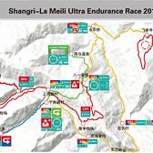香格里拉-梅里100极限耐力赛2017
