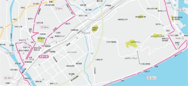 2017静冈马拉松
