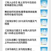 深圳国际马拉松赛 | 免抽签的深马名额!