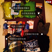 2015崇礼100.超级天路越野挑战赛