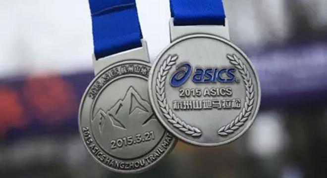 ASICS杭州山地马拉松