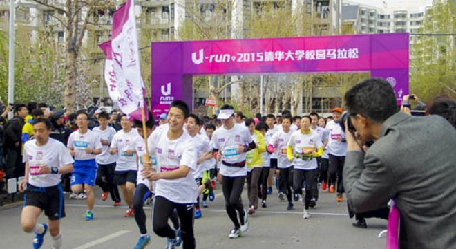 清华大学校园马拉松