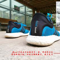 踏上跑车去奔跑|Adidas CC Rocket Boost测评(附自制讲解视频)