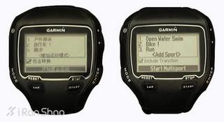 用Garmin Forerunner 910XT参加铁人三项赛