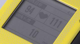 心率训练全解析(四)—— 实战中的心率训练计划与目标成绩预测