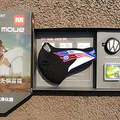 无惧雾霾,自由运动│FREE MOVE防雾霾运动口罩使用测评