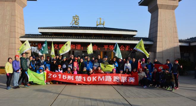 荆楚10KM路跑联赛武汉站第二期:汉水风云