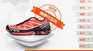 2014爱燃烧年度产品评选大奖 — 越野鞋