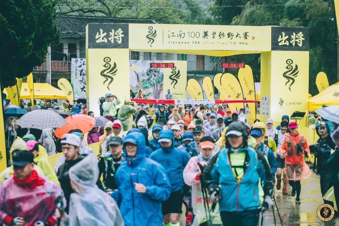 UTCT联盟赛事:江南100英里赛事综述 | 既然选择了远方,便只顾风雨兼程