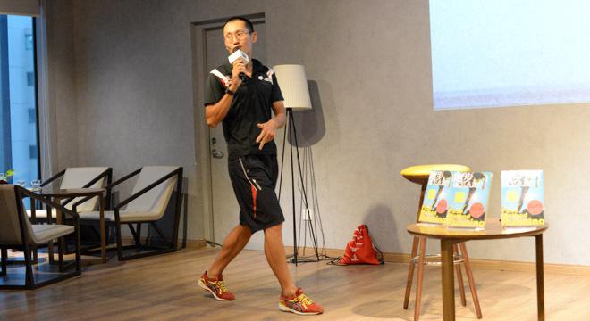 燃烧沙龙之大师面对面—《跑步,该怎么跑》新书分享会