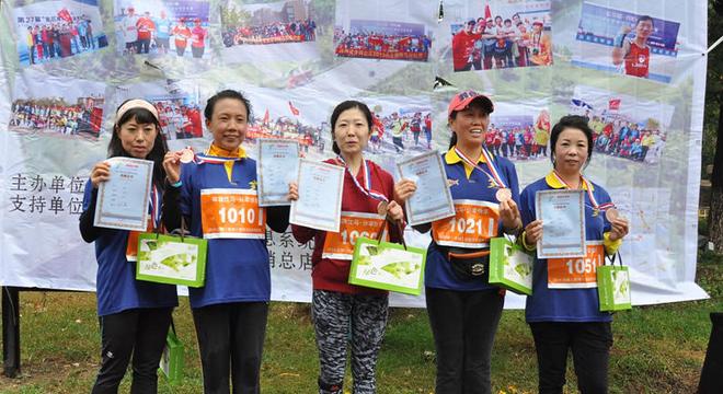 沈阳(民间)马拉松体验赛