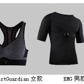 "Bodyplus我们的运动智能化服装""黑科技"""