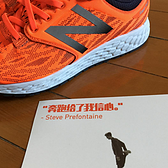 New Balance Fresh Foam Zante v3 | 数据加持 畅快轻跑