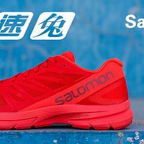 萨洛蒙 S-LAB SONIC 2  | 升级你的PB