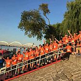 2017 哈尔滨国际马拉松