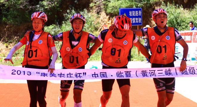 中国·临夏(黄河三峡)超级六项山地户外挑战赛