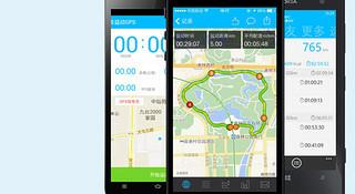 【八款主流运动APP试用报告之四】益动GPS