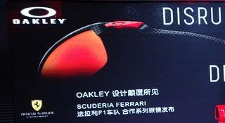 """极致颠覆-Oakley限量版""""Scuderia Ferrari 眼镜系列""""全新发布"""
