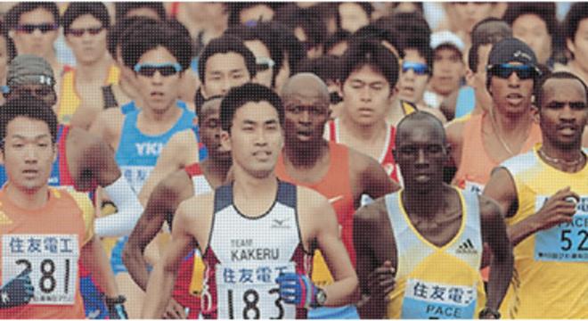 琵琶湖每日马拉松