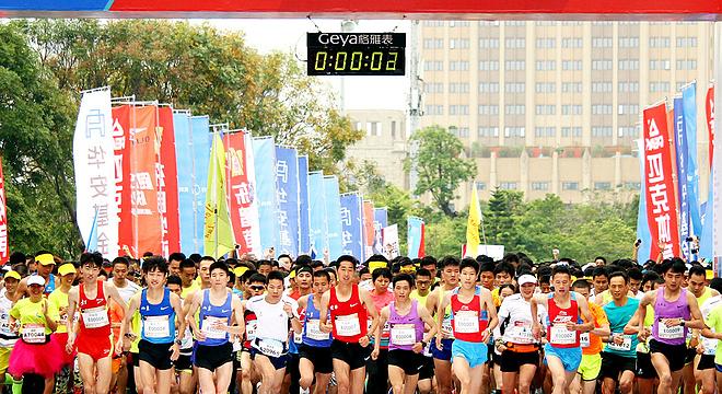 欢乐跑中国10公里锦标赛(广州站)