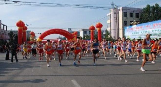 2015潍坊(峡山)国际乡野马拉松赛