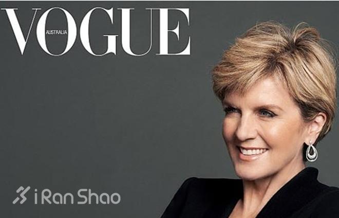 毕晓普接受《Vogue》杂志专访