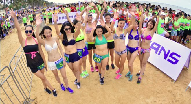 海口国际沙滩马拉松