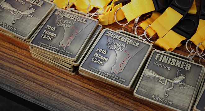 SuperRace环球极地超级马拉松【台湾站】