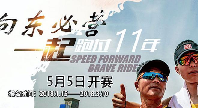 """""""中国万达""""黄河口(东营)国际马拉松赛"""