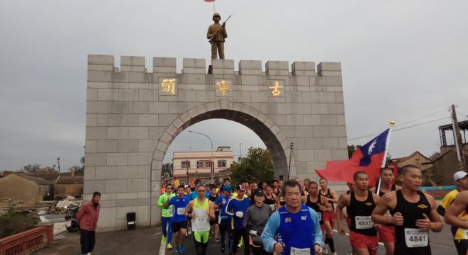 """金门马拉松   去""""中国诺曼底""""跑一个马拉松"""