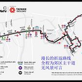 2018 胡志明市马拉松