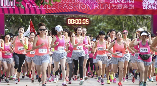 DAZZLE FASHION RUN 上海女子10K跑