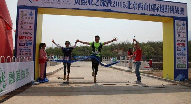 贝熙业之旅暨北京西山国际越野挑战赛