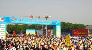 奔腾入海—2014东营黄河口马拉松即将开赛