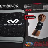 冰爽肌肤,燃烧激情|迈克达威速干护腕使用测评(ACT系列4)