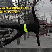 FlipBelt 夜跑款运动腰带 | 美军同款,夜跑必备