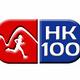Vibram香港100越野赛